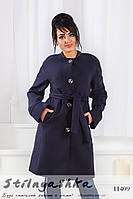 Утепленное пальто на пуговицах большого размера синее