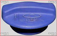 Крышка расширительного бачка, 480E*, 477F, Chery Amulet [1.6,до 2010г.], Meyle