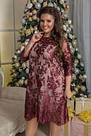 Платье нарядное свободного пошива вышивка на сетке + трикотажная подкладка Размеры: 48-50, 52-54, 56-58