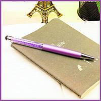 Роскошный подарок шариковая ручка-стилус сиреневая с сиреневыми кристаллами, фото 1