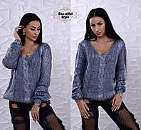 Женский вязаный свитер с мерцающим напылением джинс