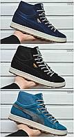 Мужские теплые кроссовки-ботинки Puma Suede Winter. Оплата при получении!