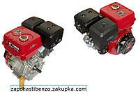 Двигатель м/б   190F   15 Hp   полный комплект вал Ø 25мм, под шпонку