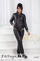Дутый костюм на синтепоне большого размера черный