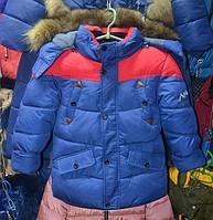 Зимова куртка для хлопчиків 7-12 років OHCCMITH синя 0377c3fc64b38
