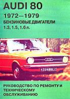 Auhdi 80 (1972-1979)