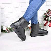 Угги женские UGG Colours короткие 4014 41 р , зимняя обувь