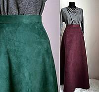 Замшевая длинная юбка, фото 1