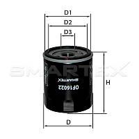 Фильтр масляный SMARTEX ОF16022 (SM 113)