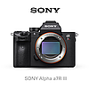 Sony Alpha a7R III Mirrorless Digital Camera (Body Only)  (ILCE7RM3B)