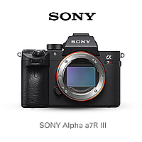 Sony Alpha a7R III Mirrorless Digital Camera (Body Only)  (ILCE7RM3B)
