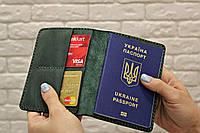 Кожаный холдер для паспорта + кредитные карты + ваучер