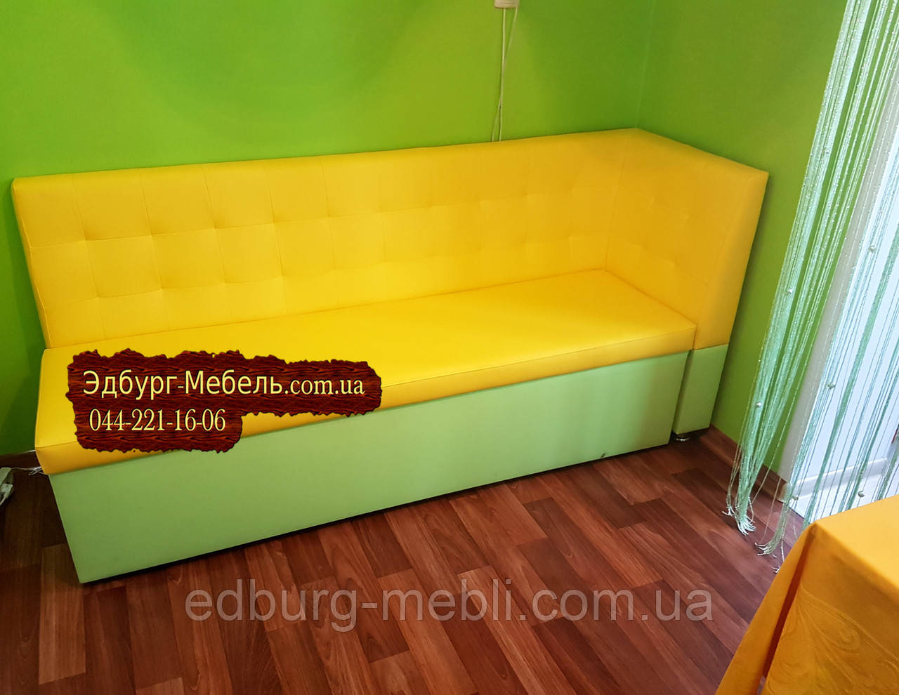 Диван  Пегас Квадро с ящиком и спальным местом 1900х600х900мм