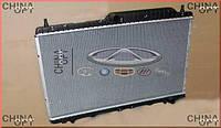 Радиатор охлаждения, Chery Elara [1.5, до 2011г.], Original