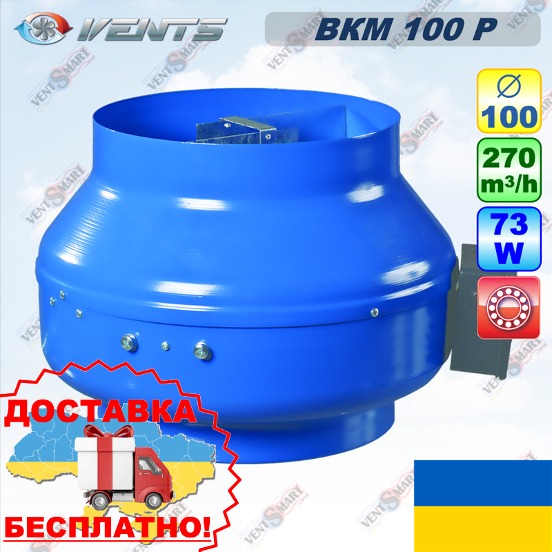 ВЕНТС ВКМ 100 Р канальный вентилятор со шнуром питания (VENTS VKM 100 R)