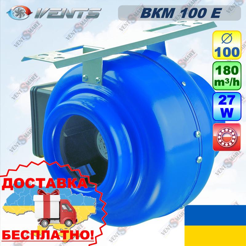 ВЕНТС ВКМ 100 Е экономичный центробежный канальный вентилятор (VENTS VKM 100 E)