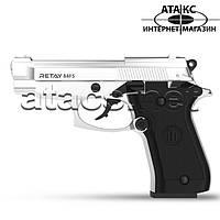 Пистолет стартовый Retay 84FS Chrome