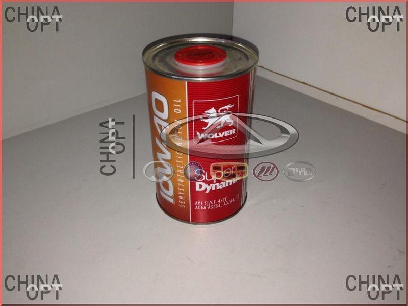 Масло моторное полусинтетическое, 1 литр,  Semi Synthetic, Super Dynamic 10W40, Wolver