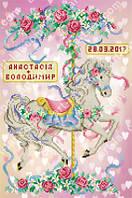 """Схема для вышивки бисером БИС-5417 """"Весільна метрика"""" (""""Свадебная метрика"""")"""