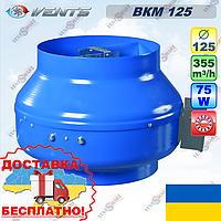 Круглый канальный центробежный вентилятор ВЕНТС ВКМ 125 (VENTS VKM 125), фото 1