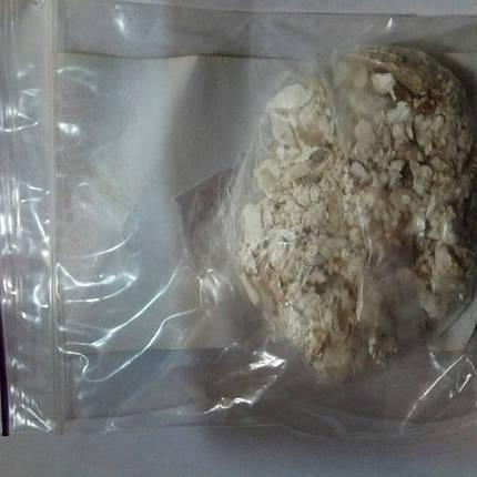 Диоскорея кавказская (трава) (20гм), фото 2