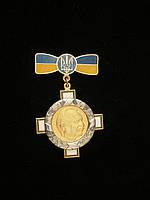 """Медаль """"За заслуги перед українським народом"""" І ст."""
