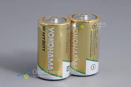 Батарейка R20 1.5V HEAVY DUTY(солевая) YOKOHAMA, фото 2