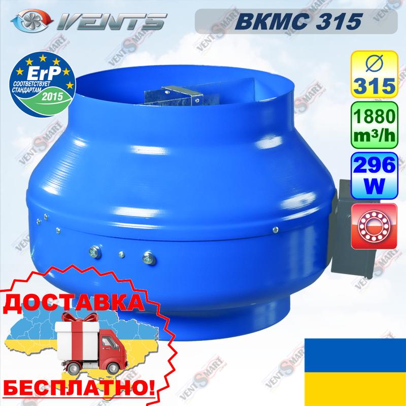 Канальный радиальный прямоточный вентилятор ВЕНТС ВКМС 315 (1880 куб.м/час, 296 Вт)