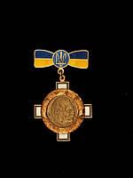 """Медаль """"За заслуги перед українським народом"""" ІІ ст."""