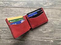 Классический кожаный кошелек + кредитки/визитки