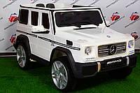 "Детский электромобиль джип Mercedes Brabus ""VIP"" G65 AMG (Лицензия), белый"