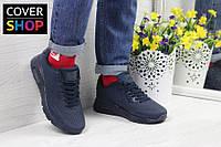 Кроссовки женские Nike Ultra Moire, темно-синие, материал - кожа, подошва - пенка