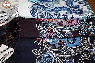 Баклажановый павлопосадский платок Царский, фото 2
