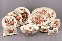 Столовый сервиз Lefard Корейская роза 28 предметов, 215-230
