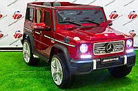 "Детский электромобиль джип  Mercedes Brabus ""VIP"" G65 AMG (Лицензия), бордо лак"