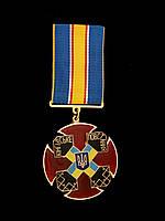 """Медаль """"Кенгірське повстання"""""""