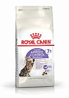 Сухой корм Royal Canin Sterilised Appetite Control 7+ 1,5кг
