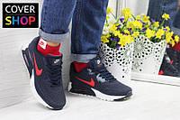 Кроссовки женские Nike Ultra Moire, темно-синие с красным, материал - кожа, подошва - пенка