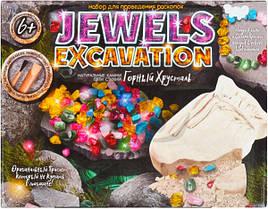 Набор для раскопок Danko Toys Jewels Excavation Камни