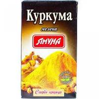 Куркума 100 гр Ямуна