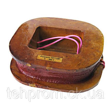 Катушка МО 200 к электромагнитному тормозу, фото 2