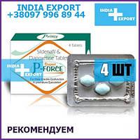 SUPER P-FORCE | Силденафил + Дапоксетин | 4 таб - Пролонгатор дженерик Viagra