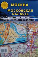 Карта Москва и Московская область  Москва   1:44 000  Область  1: 400 000