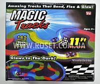 НОВИНКА !!! Гоночный Трек светящийся - Magic Tracks 165 деталей