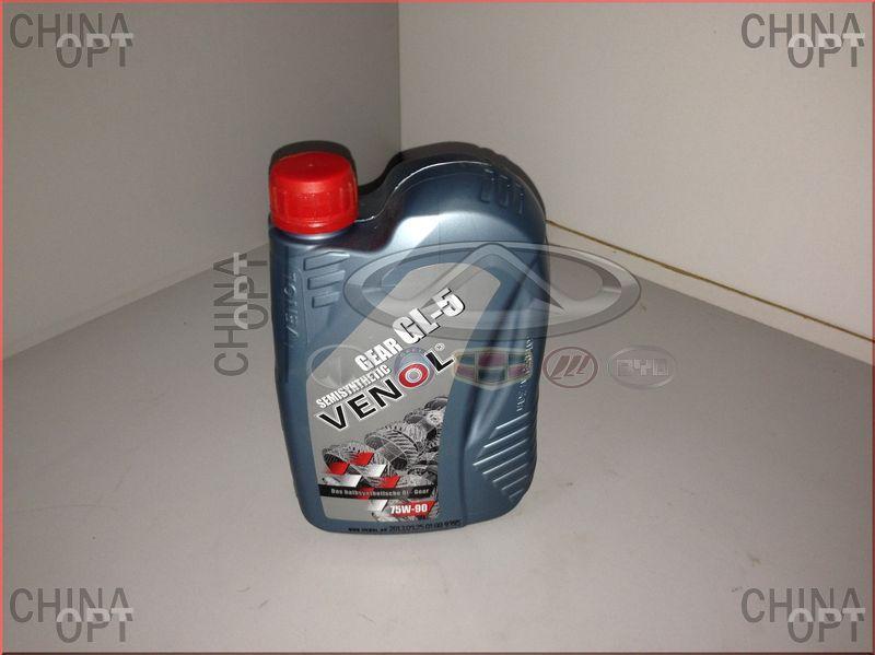 Масло трансмиссионное синтетическое GL-5, 1 литр,  Synthetic, Gear Semi 75W90 GL-5, Venol