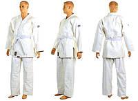 Кимоно для дзюдо белое плотность 800 г/м2