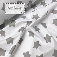"""Бязь серые крупные звезды """"Пряники"""" на белом фоне №25"""