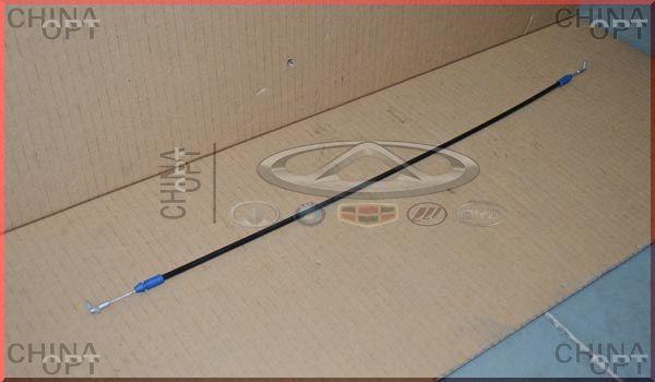 Трос замка двери задней L, внутренний, Chery Tiggo [2.4, до 2010г.,MT], T11-6205270, Original parts