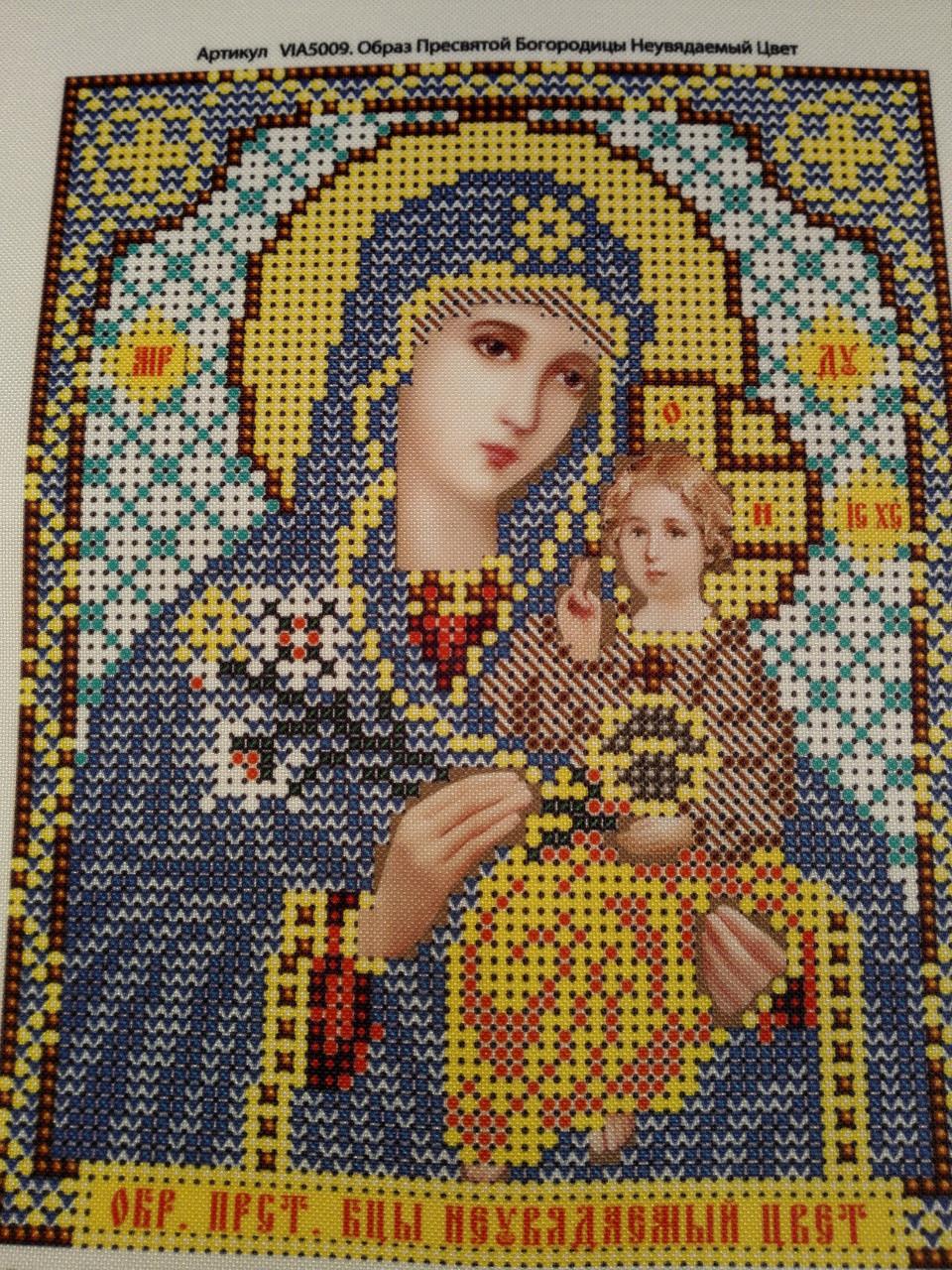 Набор для вышивки бисером икона Божия Матерь Неувядаемый цвет VIA5009