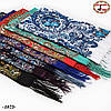 Мятный павлопосадский платок Царский, фото 4